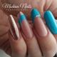 Esmalte semipermanente Modena Nails. Novara. 7,3ml. Color: Azul turquesa